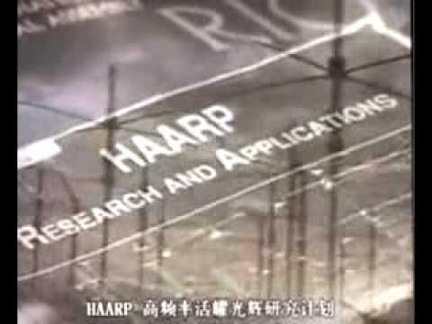 HAARP (Greek subs) προκαλεί τυφώνες, σεισμους, τσουναμι