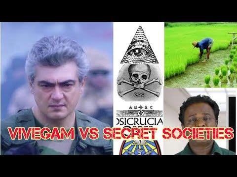 Vivegam Vs Secret  Societies
