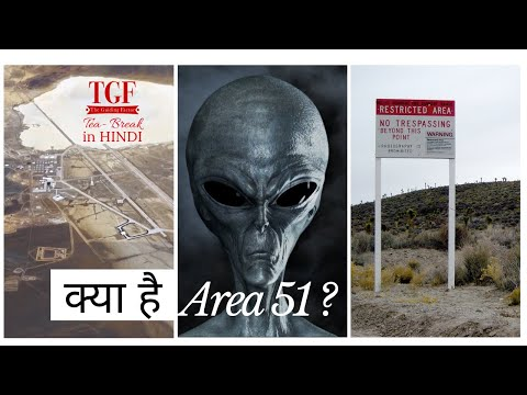 What is Area 51 and Why everyone wants to storm it ? Does alien research happen in Area 51 ? HINDI