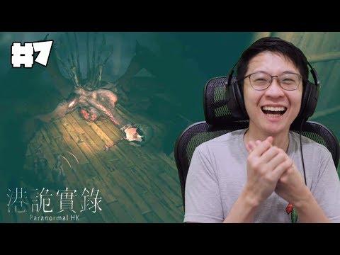 Balas Dendam ke Hantu Spiderman – Paranormal HK #7