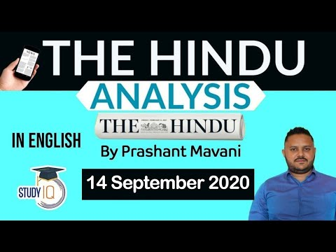 The Hindu Editorial Newspaper Analysis, Current Affairs for UPSC SSC IBPS, 14 September 2020 English